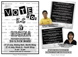 kc regina student council presidency campaign 11 12 amg artworks flyer of the campaign