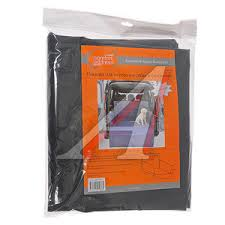 DAF049S <b>Накидка защитная в багажник</b> для животных,грузов ...