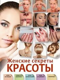 Книги <b>Захаренко Ольги Викторовны</b> - скачать бесплатно, читать ...
