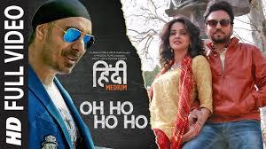 Oh <b>Ho Ho Ho</b> (Remix) Full Video Song | Irrfan Khan | Sukhbir, Ikka ...