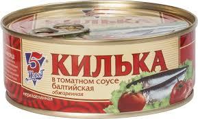 <b>5 Морей Килька</b> в томате, 240 г — купить в интернет-магазине ...