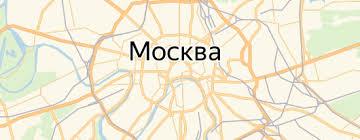 Женские <b>сапоги Mikaela</b> — купить на Яндекс.Маркете