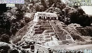 「パレンケの「碑文の神殿」石室墳墓」の画像検索結果