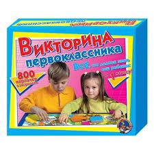 <b>Настольная игра ДЕСЯТОЕ КОРОЛЕВСТВО</b> Викторина ...