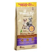 Купить <b>корм для собак</b> в интернет-магазине Старая Ферма