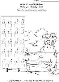 Multiplication Worksheets - Multiply Numbers by 1 to 10Multiplication Worksheets - Multiply Numbers by 1 to 10. Free printable ...