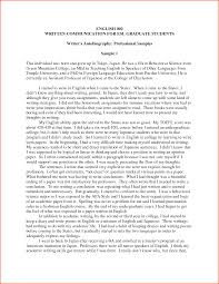 college essay letter examples famu online college autobiography essay example denial letter sample autobiography college essay autobiographical essay example