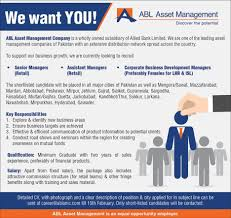abl asset management company jobs assistant managers others abl asset management company jobs 2017 assistant managers others