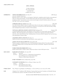 georgetown law resume