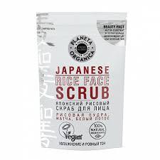 <b>Японский рисовый скраб для</b> лица Planeta Organica ...