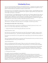 how would you start an essay about yourself best way to start essay about yourself nmctoastmasters best way to start essay about yourself nmctoastmasters