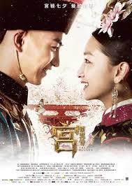 The Palace Movie Poster, 2013, Chen Xiao Chen Xiao in Swordsman (2012) - TV Drama Series - The-Palace-2013-6