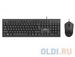 Комплект <b>CBR KB</b> SET 711 Black USB — купить по лучшей цене в ...