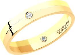 Золотое обручальное парное <b>кольцо SOKOLOV 1114058-01_s</b> с ...