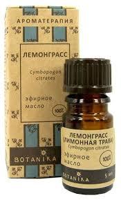 <b>Botanika эфирное масло Лемонграсс</b> — купить по выгодной цене ...