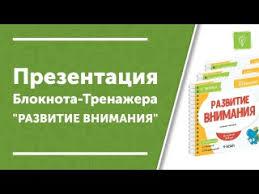 НИИ Эврика: Методики Эффективного Обучения's Videos | VK