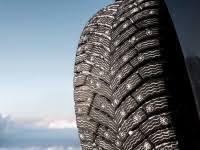 Легковые шины | <b>Автошины для легковых автомобилей</b> в ...