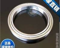 6700 series - Shop Cheap 6700 series from China 6700 series ...