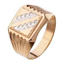 Золотое <b>кольцо</b> 585 пробы 02120127-1 - 14824 рублей ...