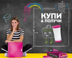 <b>Кофемолка Mill Me</b> купить, цена в Санкт-Петербурге