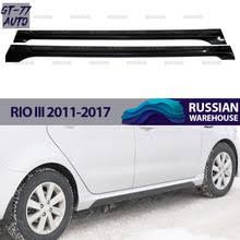 <b>Декоративные накладки на</b> пороги для Kia Rio III 2011-2017 ...