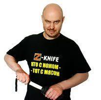 Фиксед - <b>нож с фиксированным</b> клинком