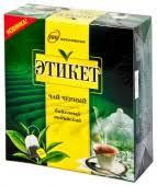 Купить <b>чай Этикет</b> 100пак*1г. с ярлыком . Продажа <b>чая</b> , цена, опт ...