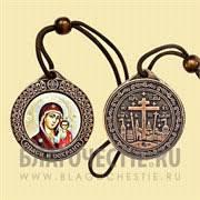 • Иконы для автомобиля - купить в православном интернет ...