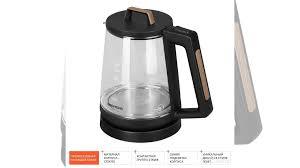 Электрический <b>чайник redmond RK-G190</b> купить в Свердловской ...