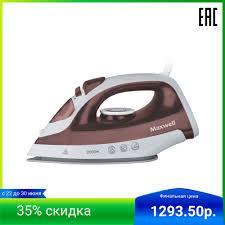 <b>Утюг VITEK VT-1266</b> - купить недорого в интернет-магазине с ...