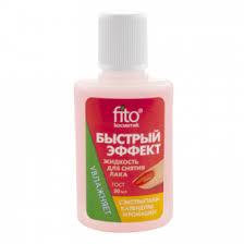 <b>Жидкость для снятия</b> лака «Быстрый эффект», 30 мл: купить в ...