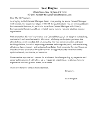 general manager cover letter sample perfect cover letter examples