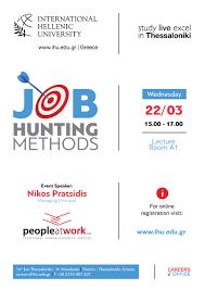 job hunting methods international hellenic university office job hunting methods