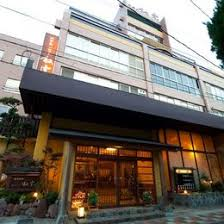 Umikaoru <b>Yado</b> Hotel <b>New</b> Matsumi, Beppu - Compare Deals