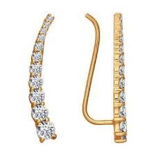 Ювелирные украшения <b>SOKOLOV</b> — купить в ювелирном ...