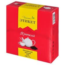 <b>Чай Этикет</b> — купить на Яндекс.Маркете