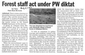 centre for science and environment forest staff under pw dictat the times of 5 2003