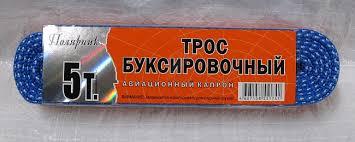 <b>Трос буксировочный 5т</b> Полярник/Rope <b>PRO</b>/ATOL - купить в ...