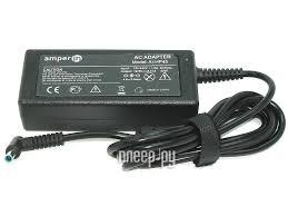 <b>Блок питания Amperin AI-HP45</b> для HP 19.5V 2.31A 4.5x3.0mm 40W