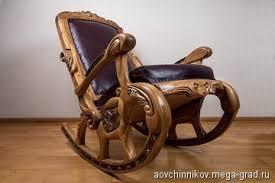 Interesting carved wood <b>rocking chair</b>.