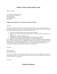 examples of good cover letters for job applications  seangarrette coexamples