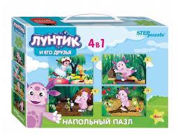 Набор <b>пазлов Step puzzle</b> Мельница <b>Лунтик</b> (70153) — купить по ...