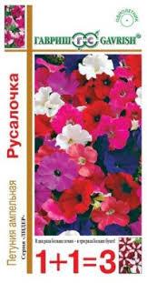 <b>Цветы</b> | My-shop.ru