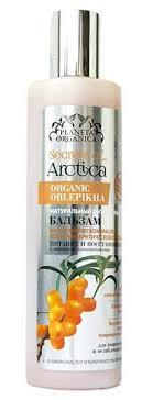 <b>Planeta Organica</b> Secrets of Arctica <b>Бальзам</b> для волос Питание и ...
