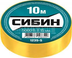 <b>СИБИН ПВХ изолента</b>, 10м х <b>15мм</b>, желтая в Хабаровске ...