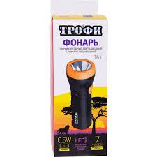 <b>Фонарь LED</b> Трофи с аккумулятором <b>0</b>,<b>5</b> Ач в Саратове – купить ...