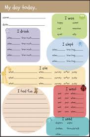 toddler day care report be cool children activities and toddlers daily reports for daycare