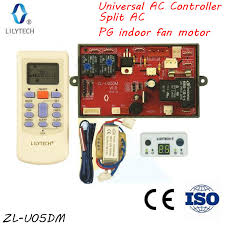 <b>ZL</b>-<b>U05DM</b>, <b>PG motor</b>, Universal ac control system, Universal a/c ...