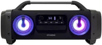 Купить <b>Hyundai H</b>-<b>PCD400</b> black в Москве: цена <b>магнитолы</b> ...