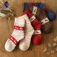 nest SOCK-S Store - Small Orders Online Store, Hot Selling and ...